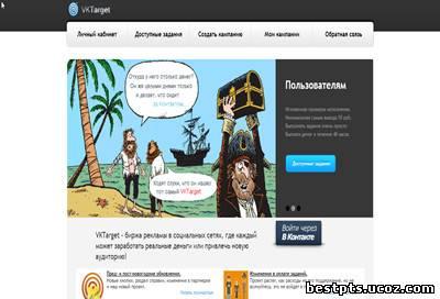 Joomla: компоненты и расширения Страница 7