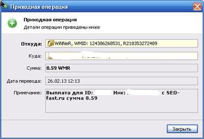 Fast Torrent Ru скачать бесплатно - фото 6